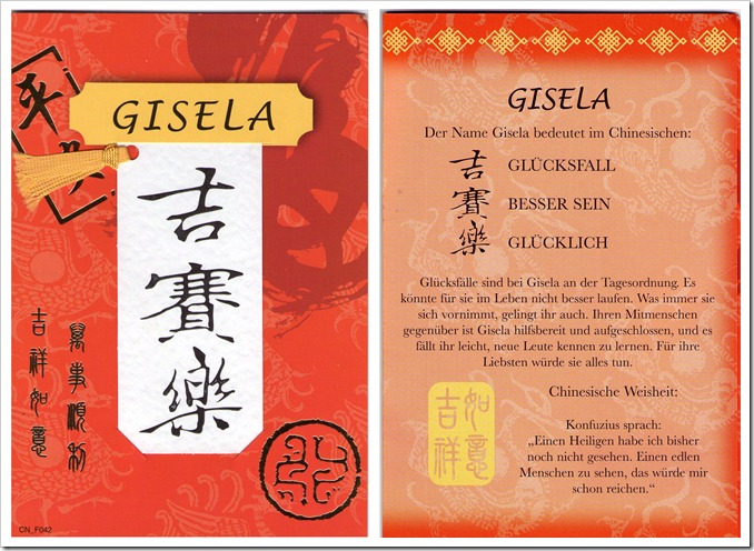 Name Gisela
